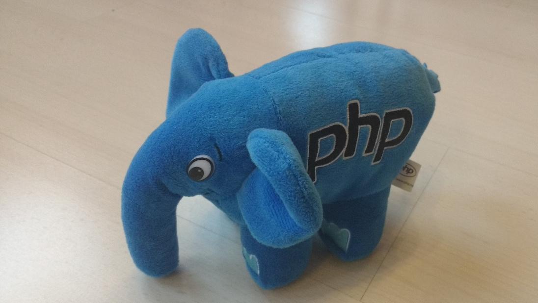 In eigener Sache: Schnelleres Forum durch Upgrade auf PHP7
