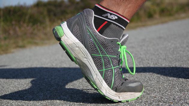 Fitness: Asics kauft Lauf-App Runkeeper