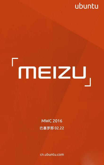 Meizu-MWC-Teaser