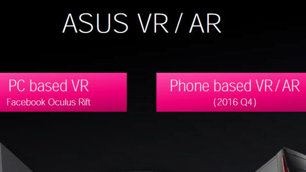Asus-Smartphones: ZenFone 3 zur Computex 2016, VR-Lösung ab Q4/2016