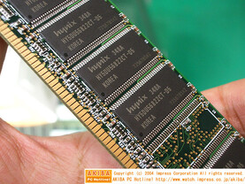 Hynix Speicherchips