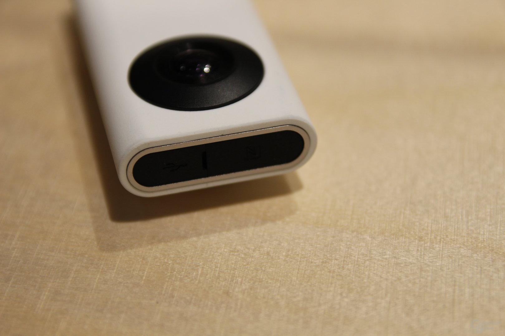 Sony Xperia Eye
