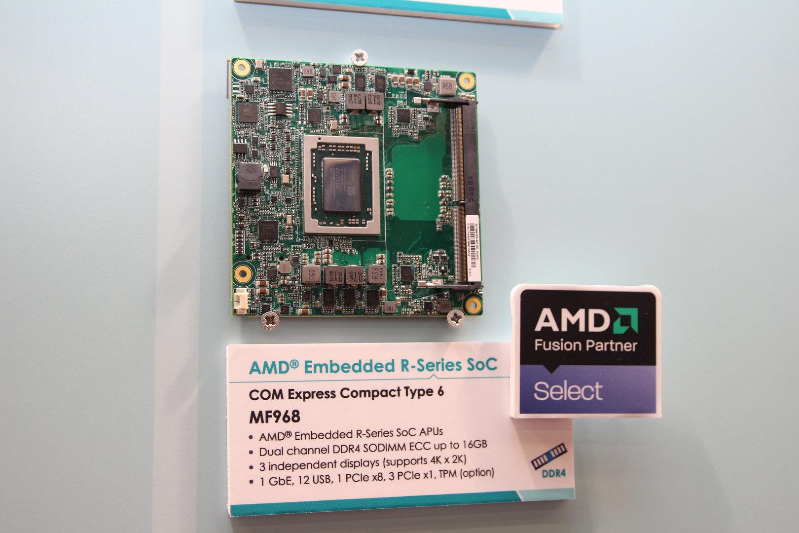 AMD R-Serie zur Embedded World 2016 von DFI