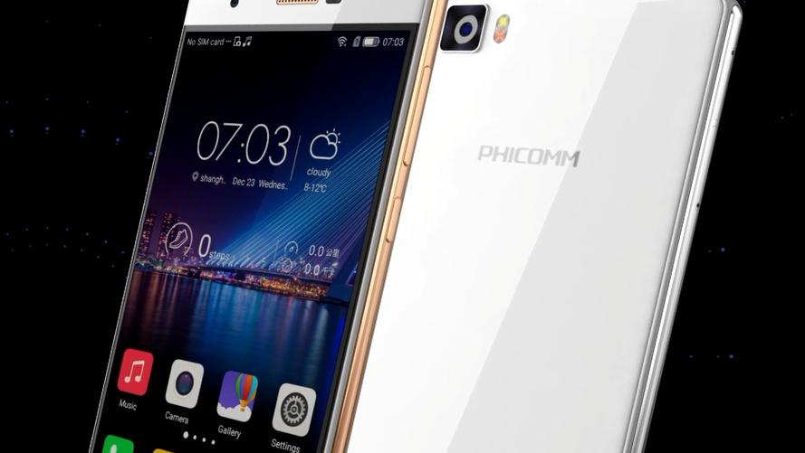 Phicomm Passion 2S: 5,5 Zoll, Full HD, Snapdragon 810 und Lollipop für 349 Euro