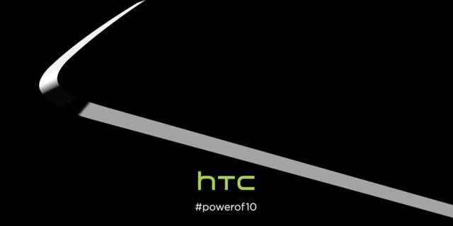 Teaser von HTC