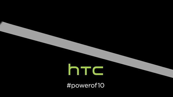 HTC One M10: Bild deutet kommendes Flaggschiff an