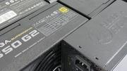Netzteile mit 500/550 Watt im Test: Corsair, SilverStone, EVGA und Super Flower gegen be quiet!