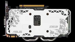 Asus Echelon GTX 950 Limited Edition