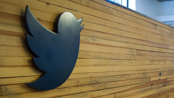 Twitter: Das 140-Zeichen-Limit bleibt