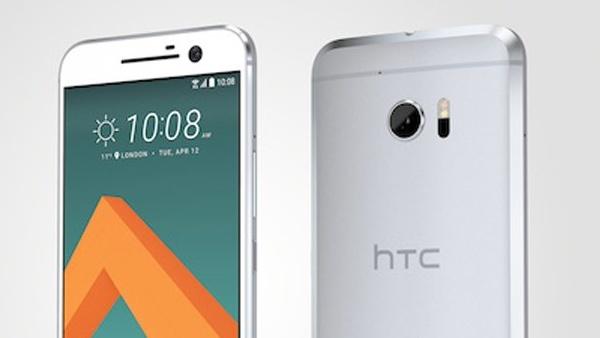 Termin: HTC 10 wird am 12. April um 14:00 Uhr vorgestellt