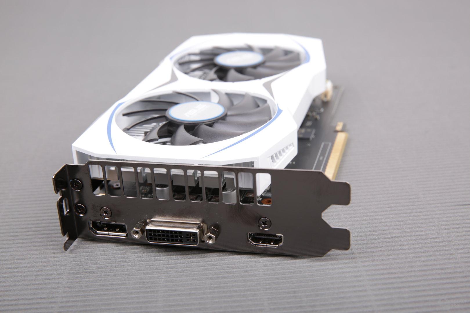 Asus GeForce GTX 950 2G – Monitoranschlüsse