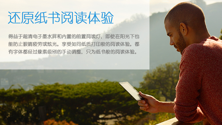 Kindle Oasis: 20 Monate Standby dank Schutzhülle mit Zusatzakku