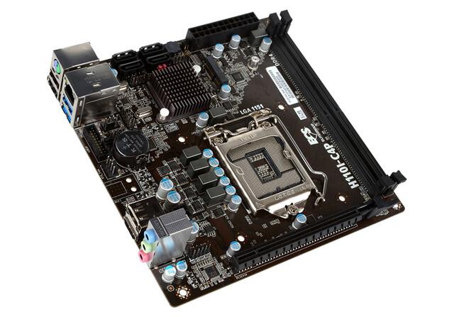 ECS H110I-C4P