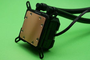Enermax Liqmax II 240: Auflagefläche der Kühlereinheit