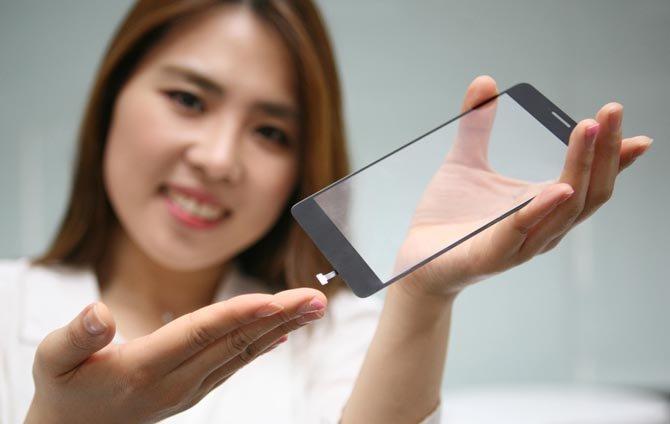 Fingerabdrucksensor im Display-Rahmen