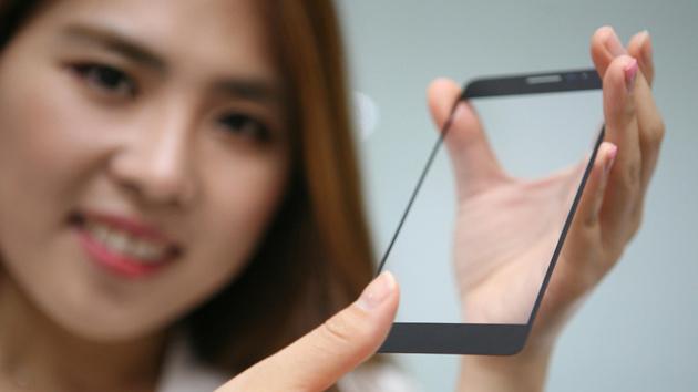 LG Innotek: Fingerabdrucksensor im Displayglas entwickelt