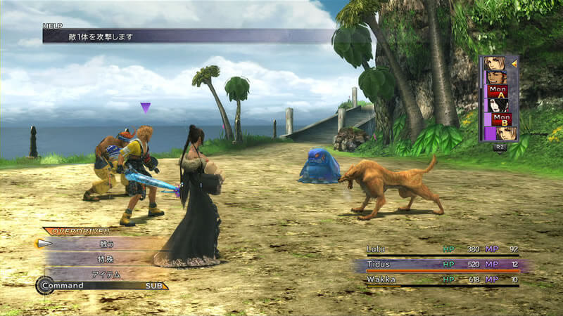 Final Fantasy X – Kampfsystem