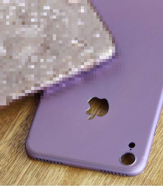 iPhone-7-Rückschale