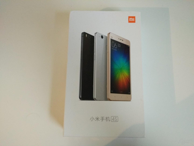 Xiaomi Mi4s – Kunstlicht