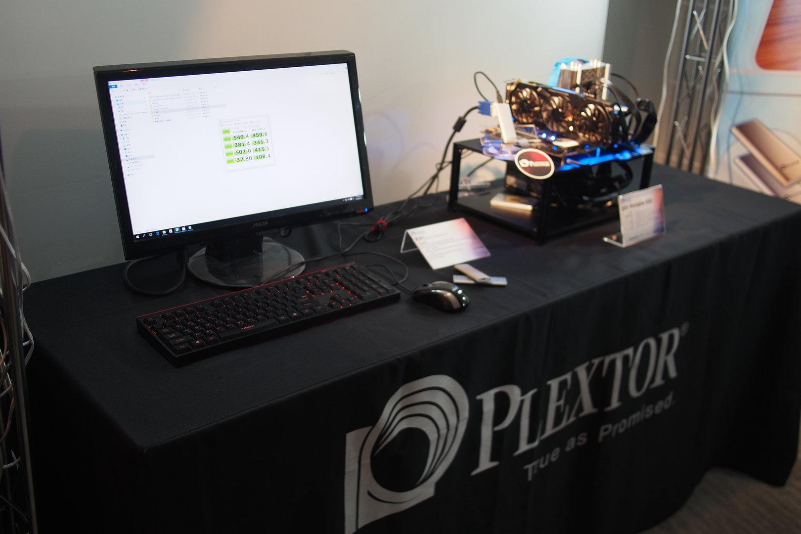 Plextor EX1