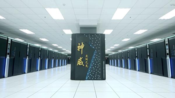93 PetaFLOPS: China bleibt die Nummer 1 auf der Top-500-Liste