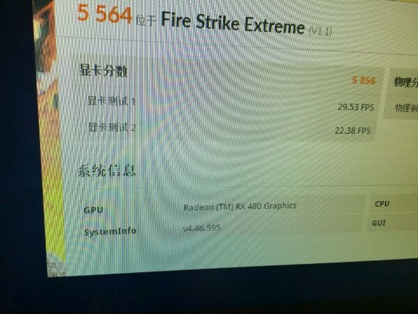 5.564 Punkte in Fire Strike Extreme