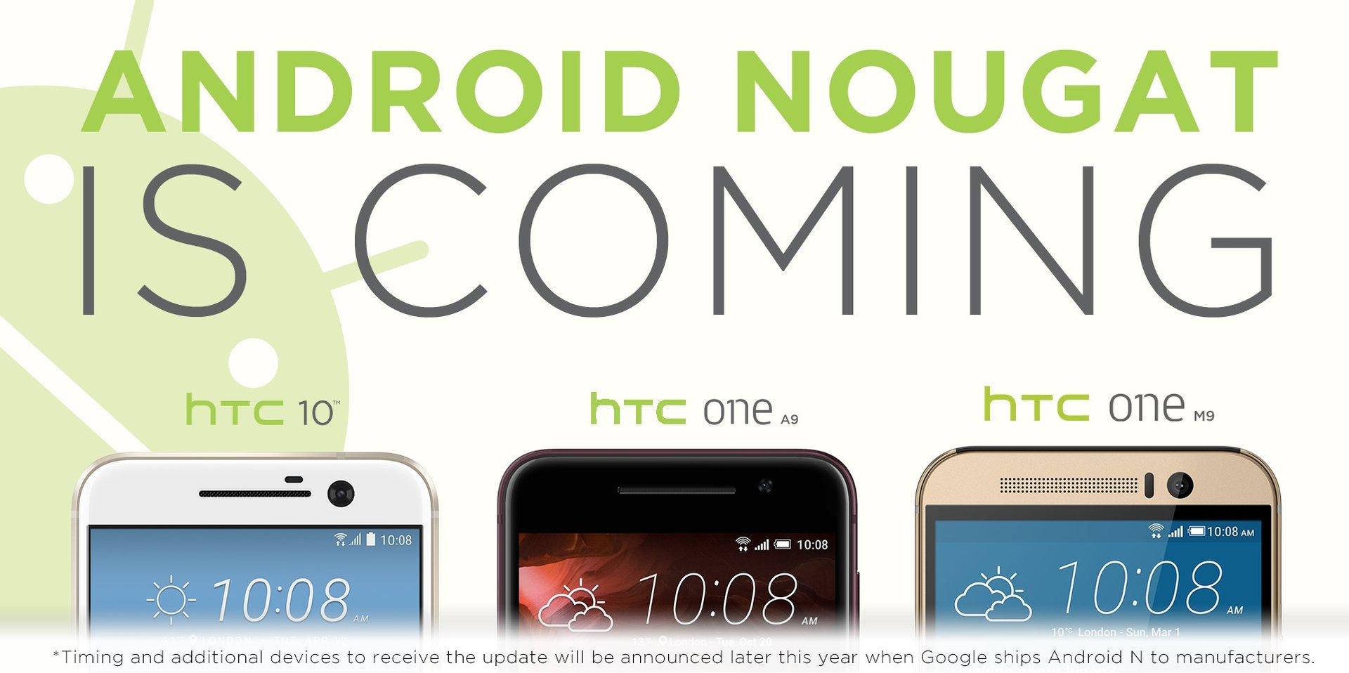 Ankündigung der ersten Nougat-Updates von HTC