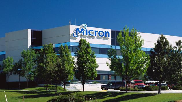 Quartalszahlen: Micron erneut mit Verlust, 2.400 Mitarbeiter sollen gehen