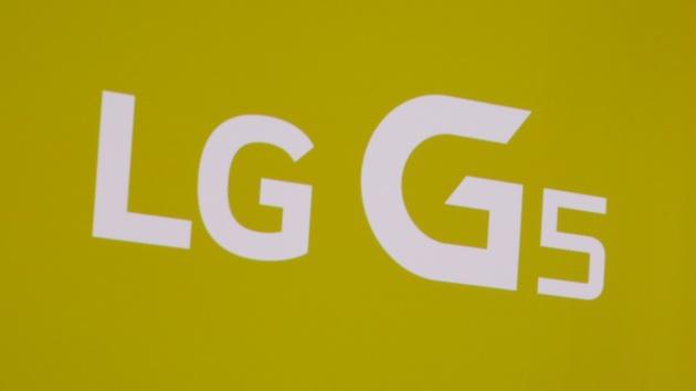 Bilanzschätzung: LG rechnet mit deutlich höherem operativen Gewinn