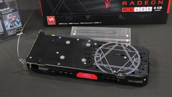 Radeon RX 480: Bilder erster Partnerkarten zeigen teuflische Details