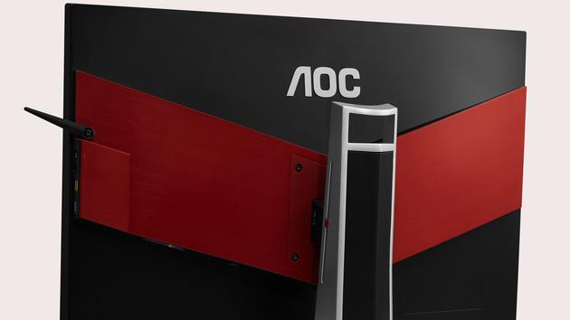 AOC Agon: QHD auf 23,8 Zoll mit FreeSync oder G-Sync
