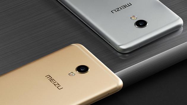 Meizu MX6: Neues Topmodell kommt mit Deca-Core-SoC von MediaTek