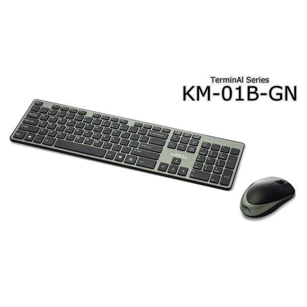 Lian Li KM-01