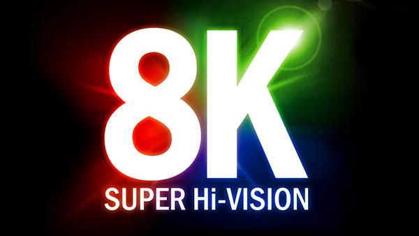 Fernsehen: NHK zeigt 8K-Übertragungen zu Olympia 2016 in Rio