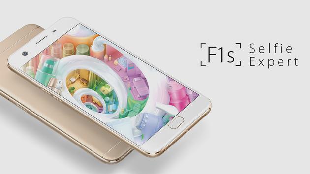 """Oppo F1s: """"Selfie-Experte"""" mit veralteter Software"""