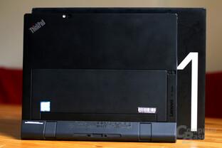 Immer noch das mobilste produktive ThinkPad