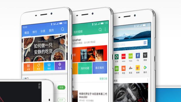 Meizu M3E: Günstiges Smartphone mit Yun OS von Alibaba
