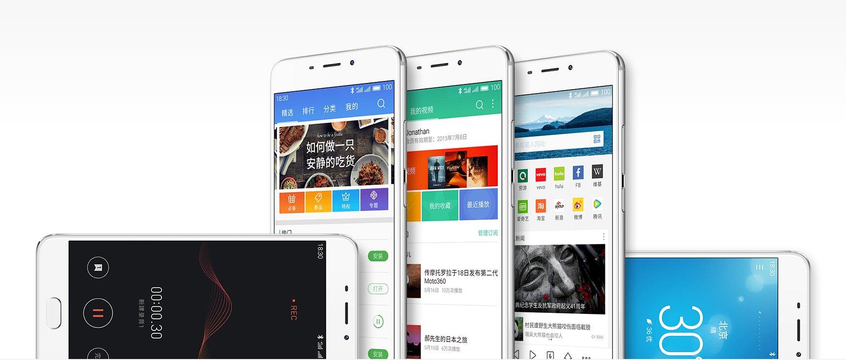 Yun OS mit Flyme UI