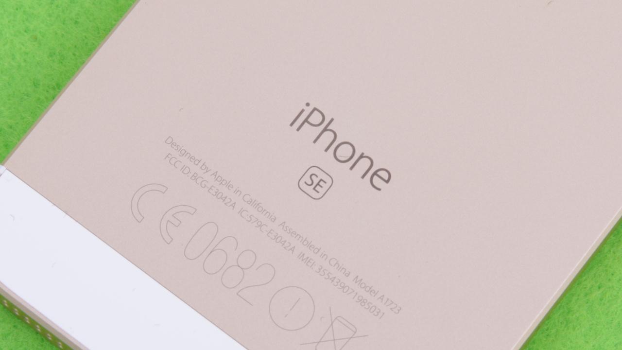 Aktion: iPhone SE mit 64 GB für 499 Euro bei Mobilcom-Debitel