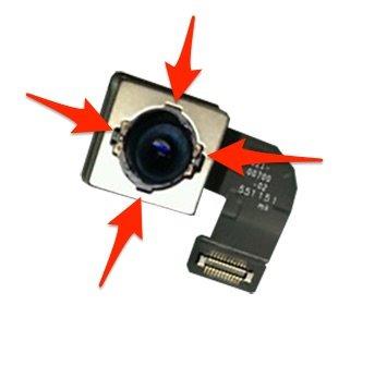 Mutmaßliche Kamera des iPhone 7