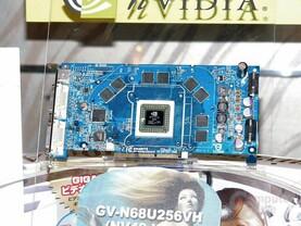 Gigabyte GeForce 6800 Ultra ohne Kühler