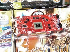 MSI GeForce 6800 Ultra ohne Kühlkörper