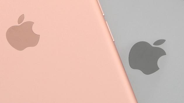 iPhone 7: Weitere technische Details kurz vor dem Start