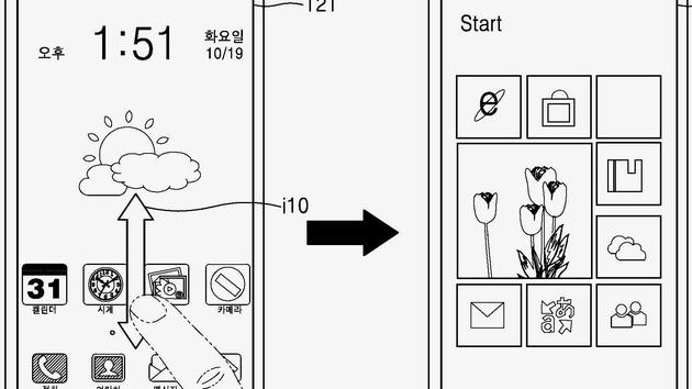 Patent: Android und Windows auf einem Smartphone