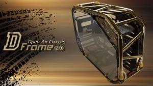 In Win D-Frame 2.0: Exklusives Gitterrohr-Gehäuse zum irren Preis