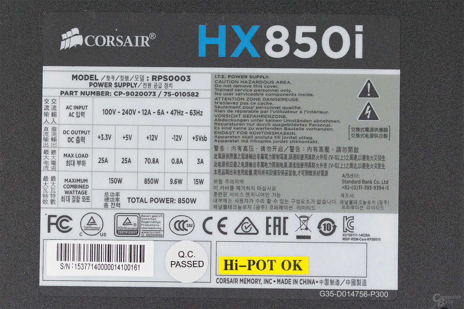Corsair HX850i