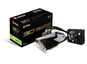 GeForce GTX 1080 30th Anniversary