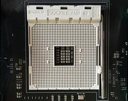 Sockel AM4 mit 1.331 Pins