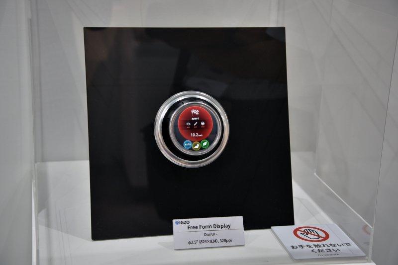 Rundes Display für Autos