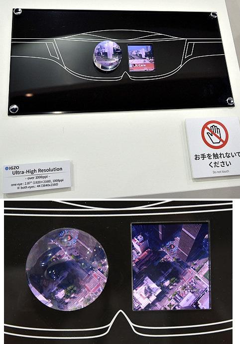 VR-Panel mit 1.008 ppi pro Auge